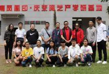 著名艺术家刘勇先生到云陶文化生产基地参观交流创作-紫陶街