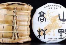 """高杆古树茶竟这般珍贵?从天生源""""山野高杆""""中我们发现了这些秘密……-紫陶街"""