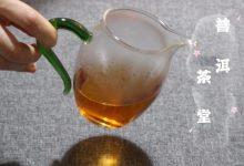 猫耳朵,皇帝最爱的茶,都产自这座神奇的山头!-紫陶街
