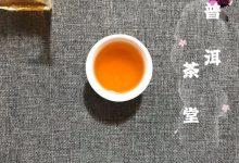 天门山,隐藏在边陲的普洱古树茶!-紫陶街