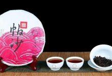 秋季喝熟茶最养生,这款高品质熟茶唤醒您沉睡的味蕾!-紫陶街