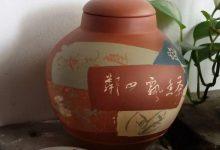 谭知凡先生的紫陶装饰之美-紫陶街