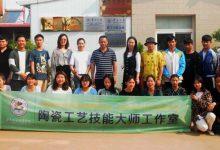 云南旅游学院在陶园三杰建立实习基地-紫陶街