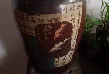 袁应德、谭知凡老师合作的经典四大瓶-紫陶街
