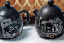建水紫陶波本窑阳谷壶-紫陶街