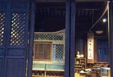 手作 | 敬一山房,和热爱艺术的人在一起-紫陶街