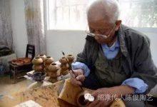 我的父亲陈绍康|一生只做一件他挚爱的事-紫陶街