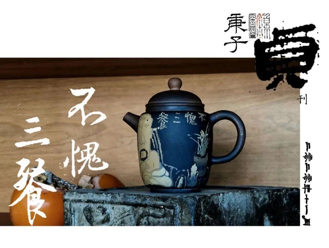 持果斋︱不愧三餐-紫陶街