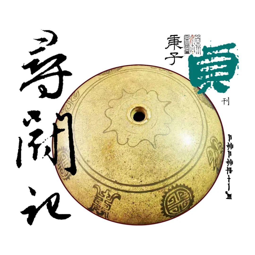 友鹿斋︱寻斗记-紫陶街