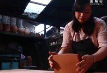【视频】磐松手作潘娟的泥土艺术-紫陶街