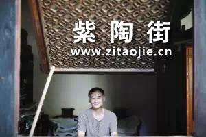 建水紫陶李志伟-紫陶街