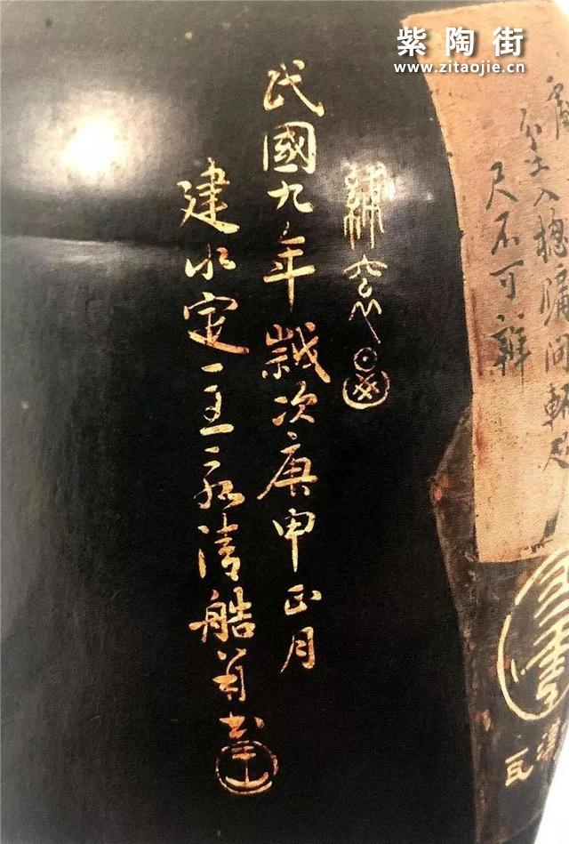 建水历代书法大师王永清-紫陶街