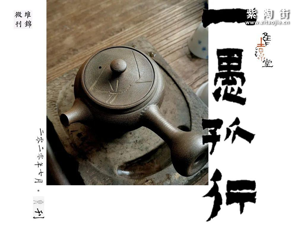 建水陶器鬼杨来伟和他的紫陶历程-紫陶街