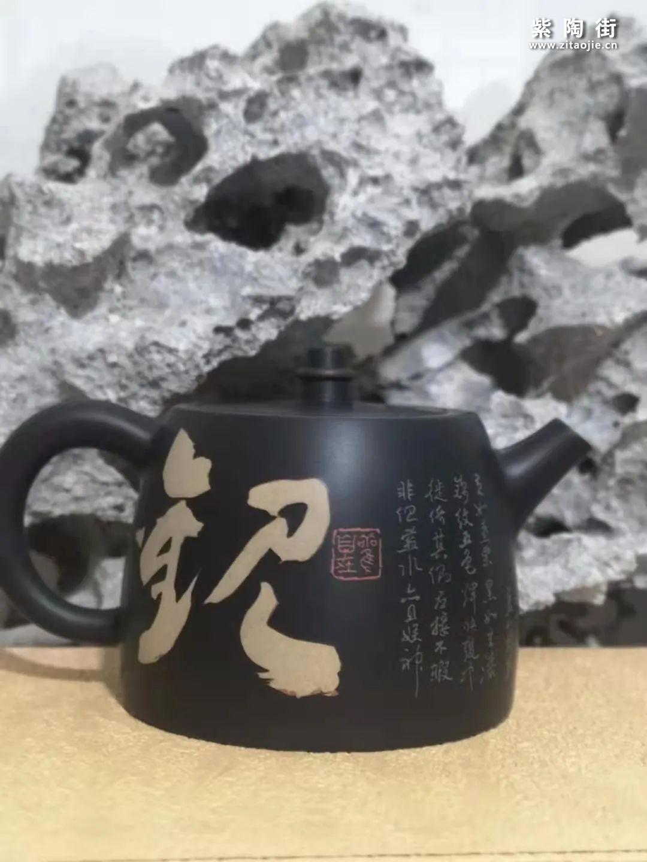 袅袅斋︱以汉之铎,为今之壶-紫陶街