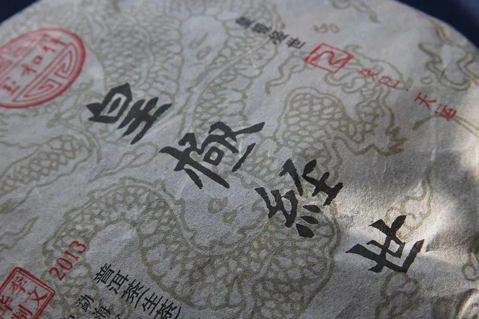 宝和祥2013皇极经世,壬辰.在天 和 癸巳.天运-紫陶街