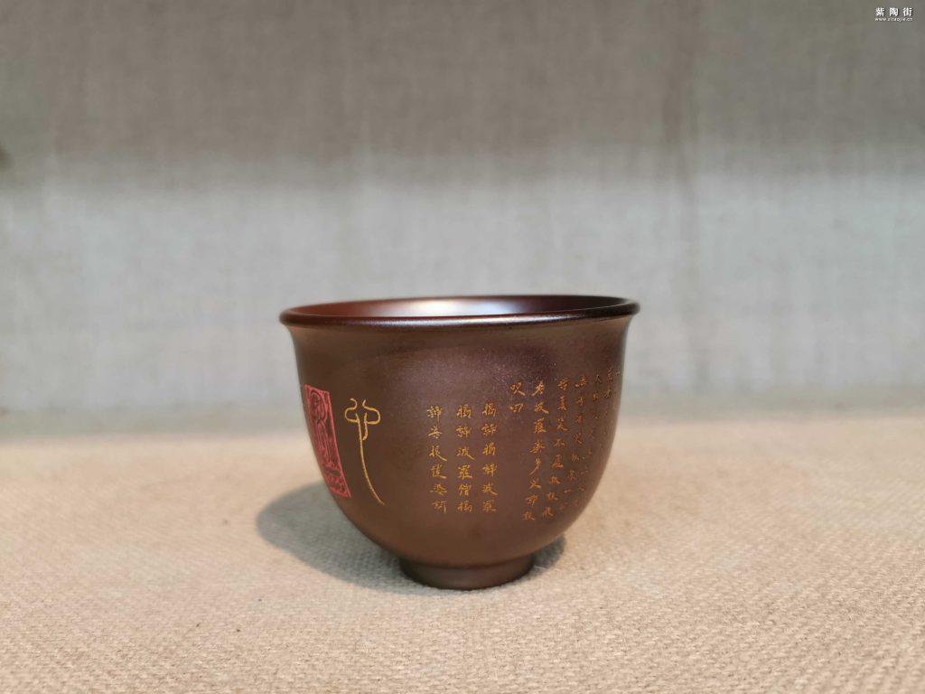 不二陶王霁乐烧作品-精品心经主人杯-紫陶街