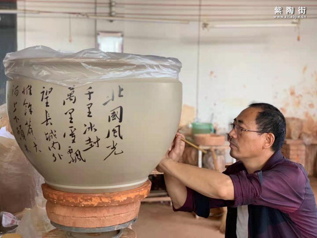 范成雄紫陶茶罐欣赏插图