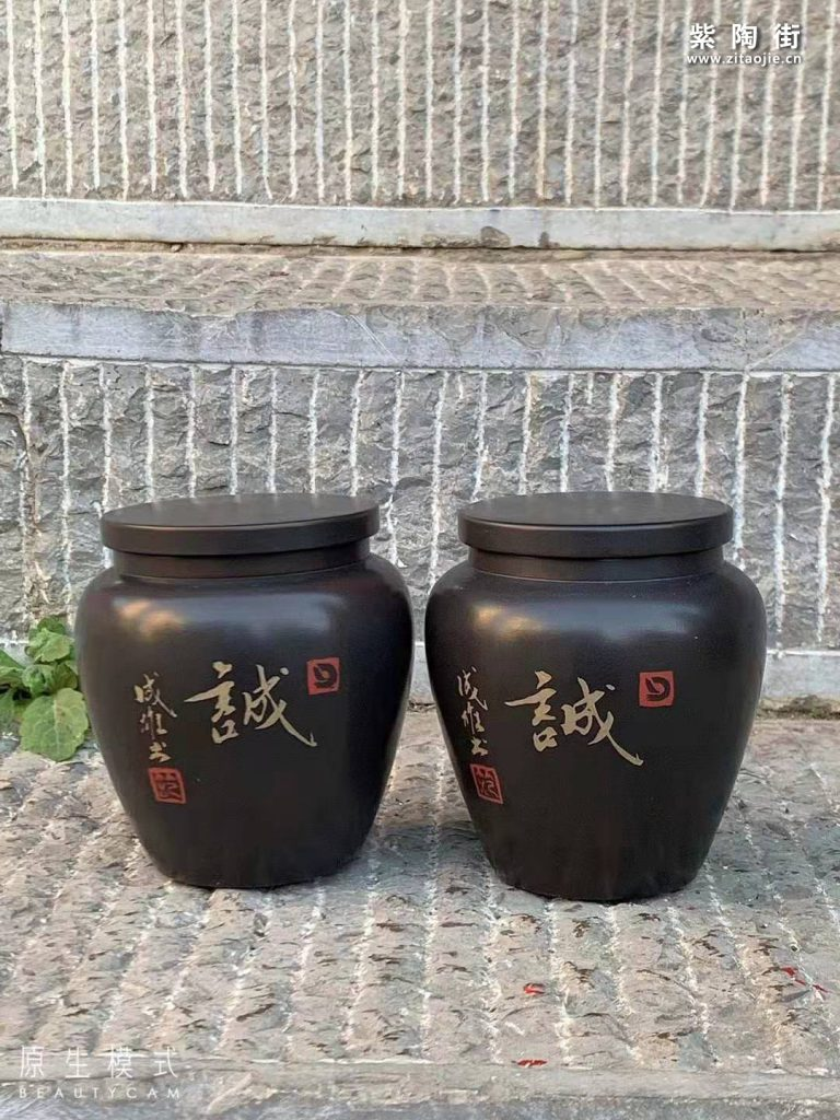 范成雄紫陶茶罐欣赏插图11