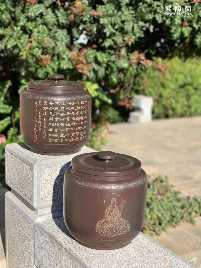 范成雄紫陶茶罐欣赏插图7