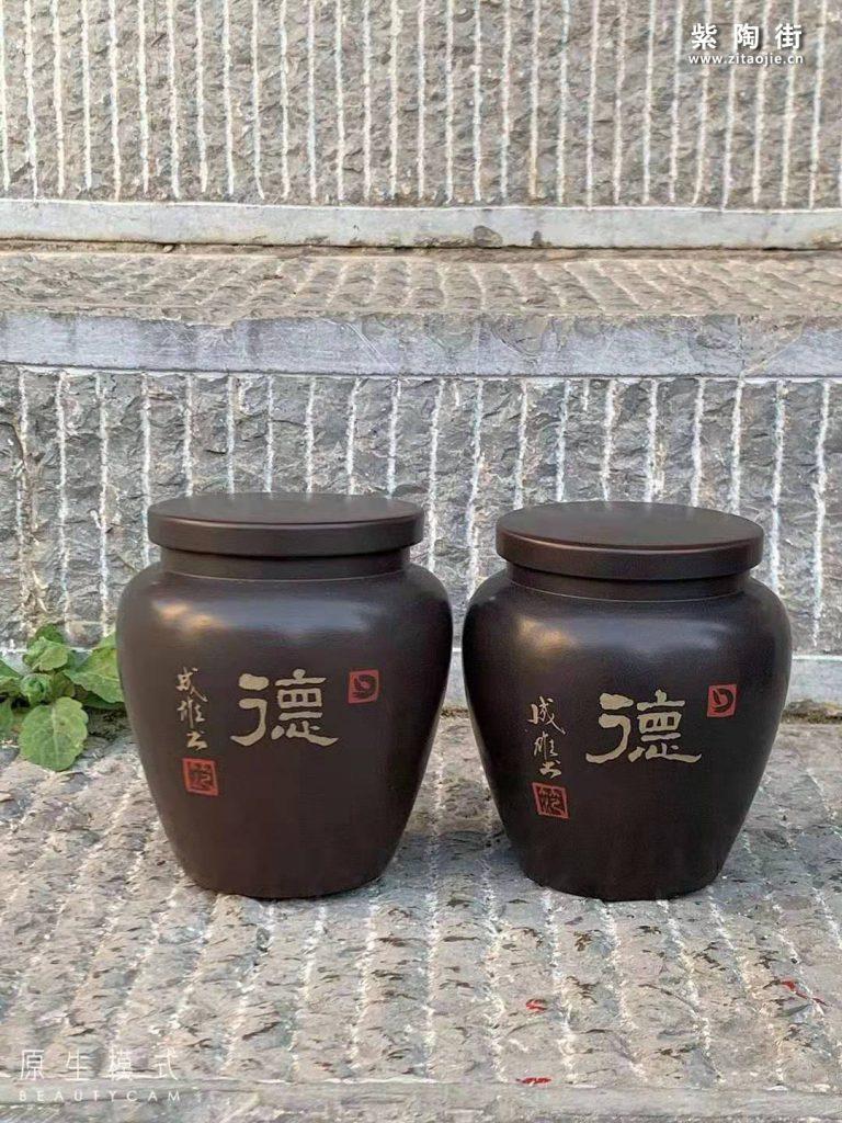 范成雄紫陶茶罐欣赏插图12