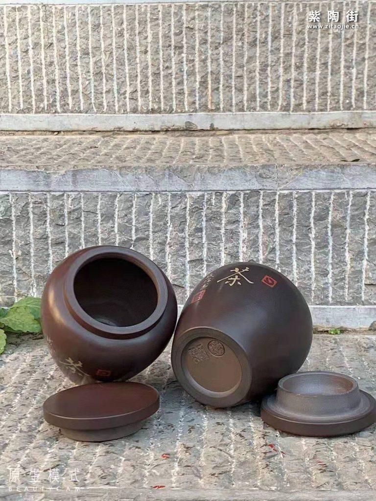 范成雄紫陶茶罐欣赏插图13