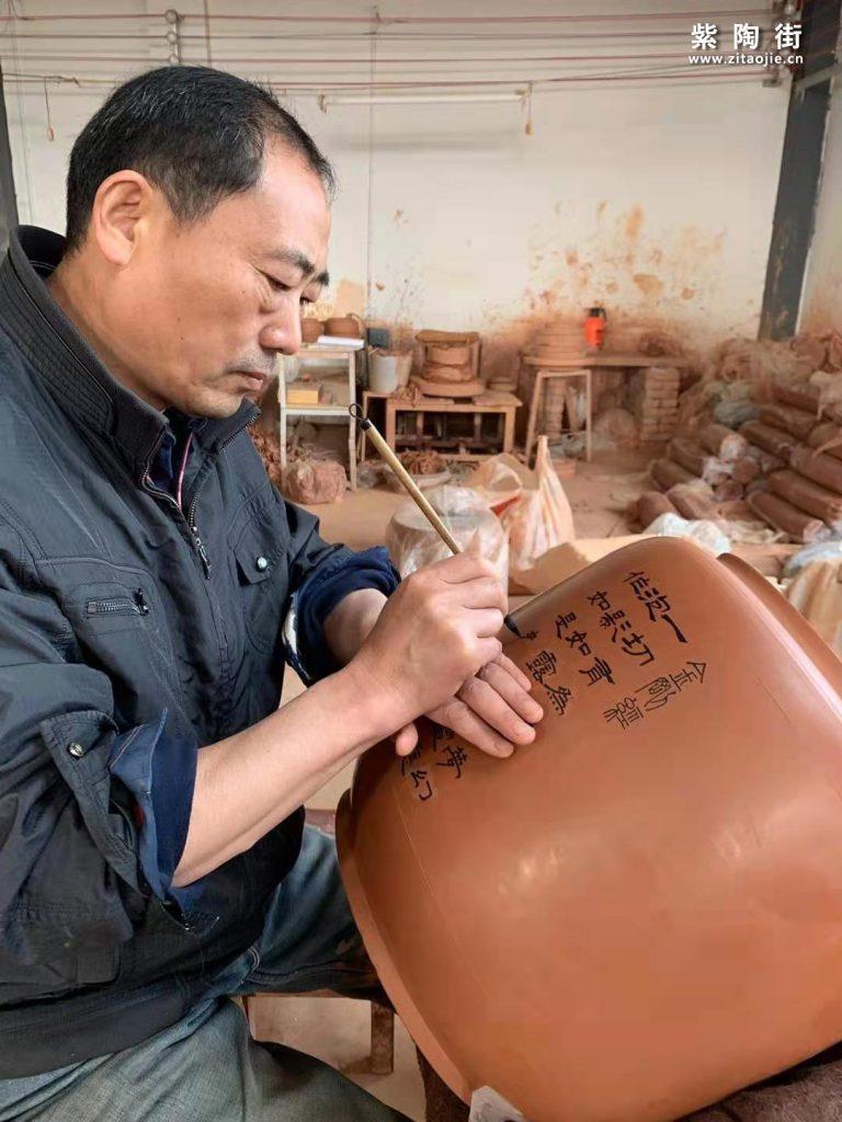 范成雄紫陶茶罐欣赏插图3