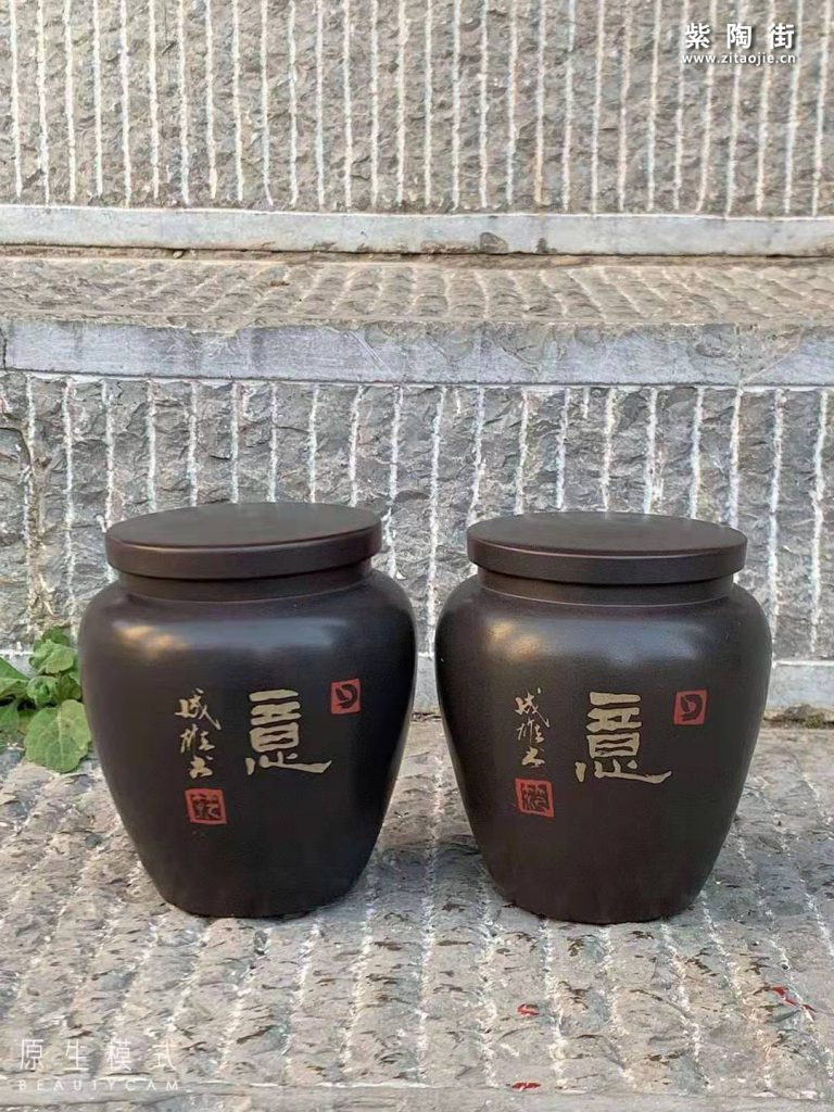 范成雄紫陶茶罐欣赏插图14