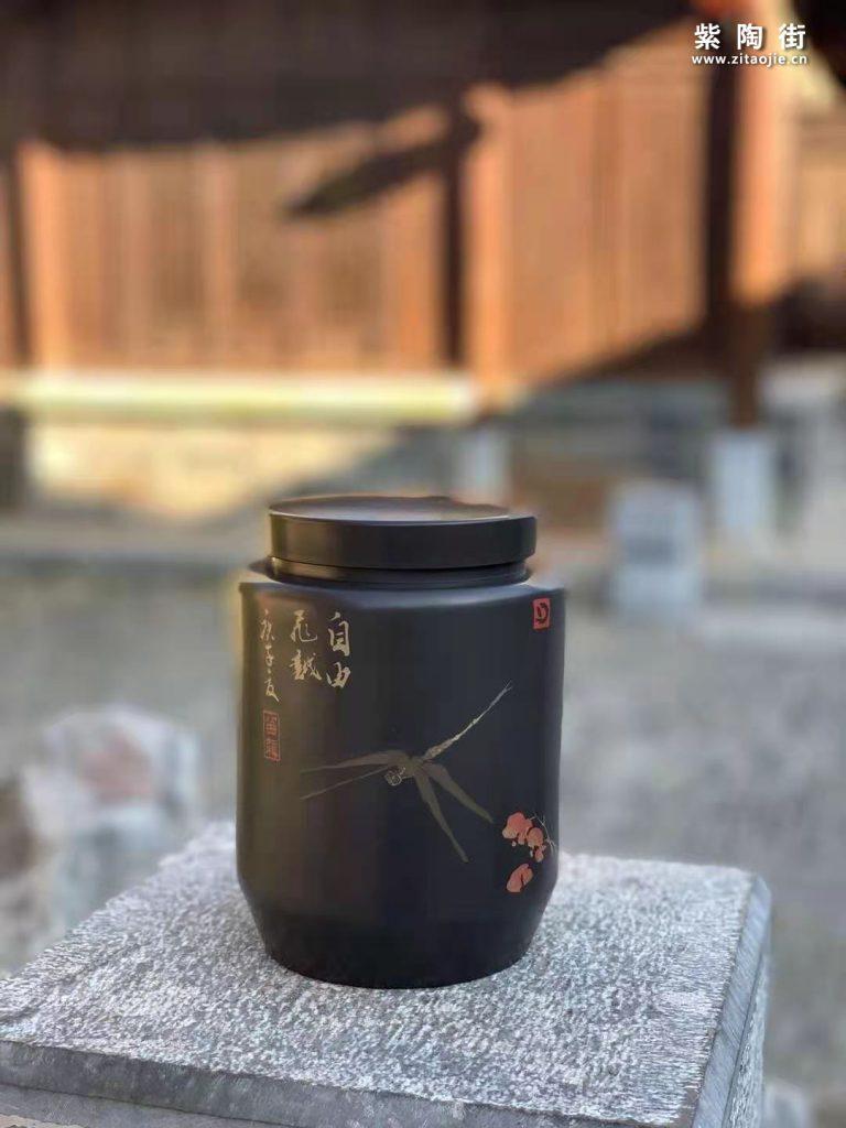 范成雄紫陶茶罐欣赏插图23