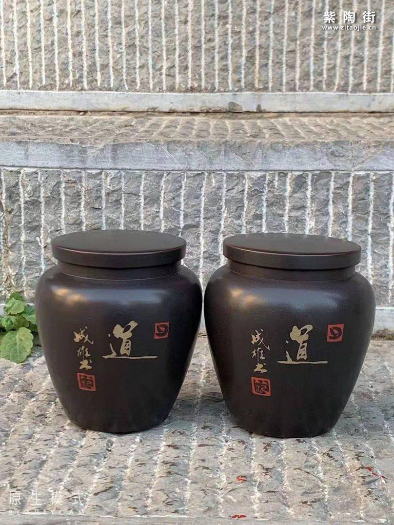范成雄紫陶茶罐欣赏插图15