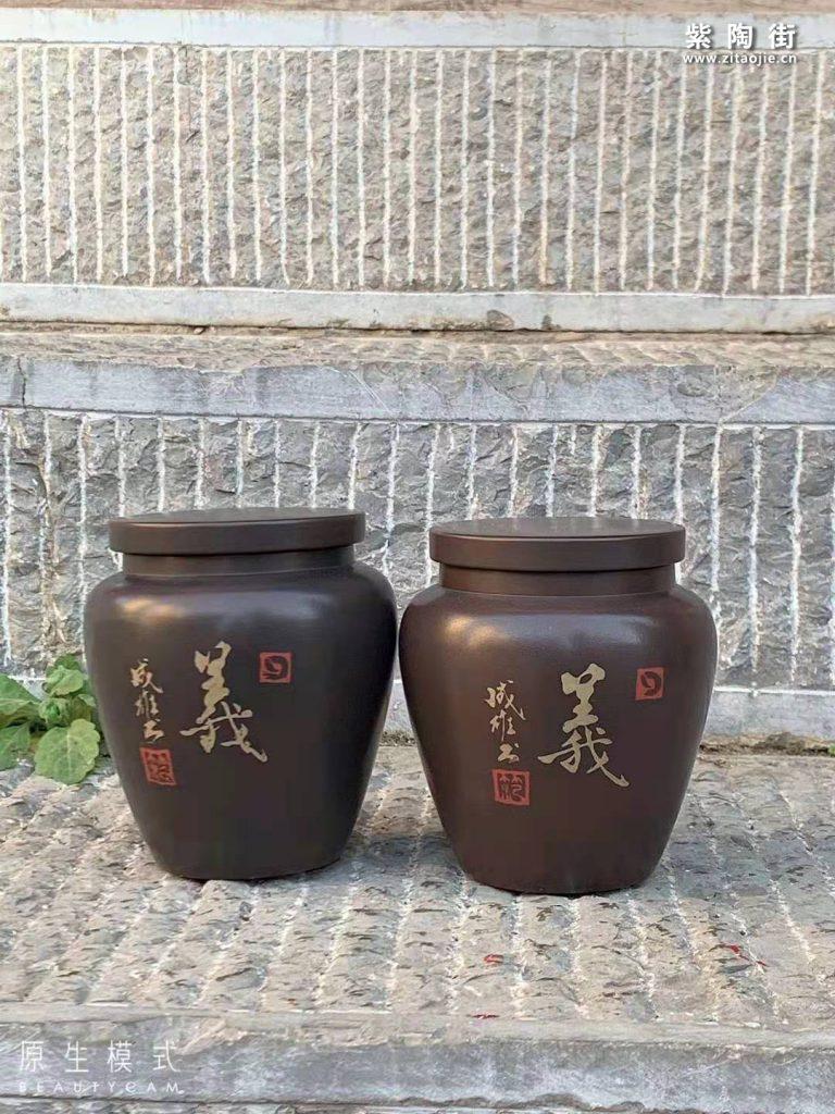 范成雄紫陶茶罐欣赏插图16