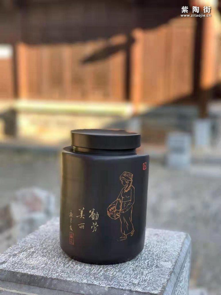 范成雄紫陶茶罐欣赏插图25