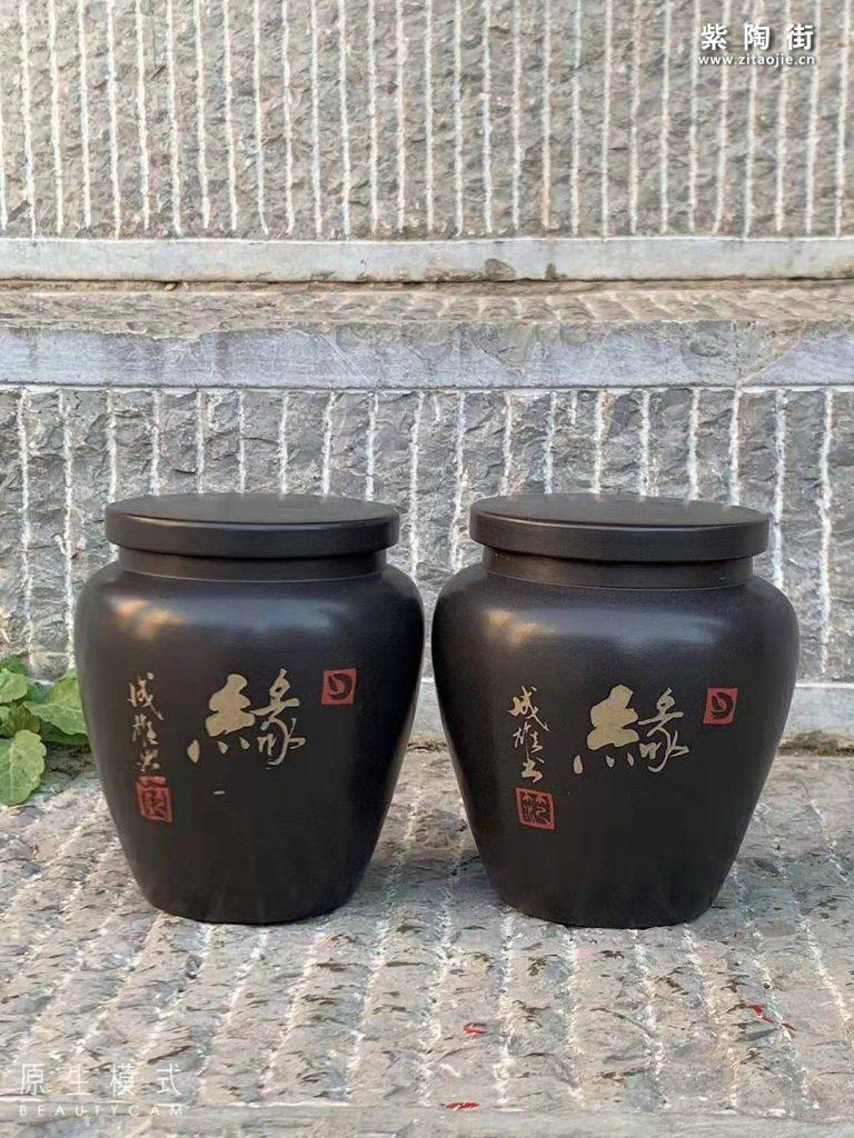 范成雄紫陶茶罐欣赏插图17