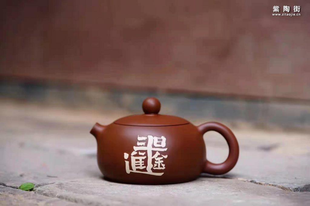 建水伍超简介及古韵堂紫陶作品欣赏插图10