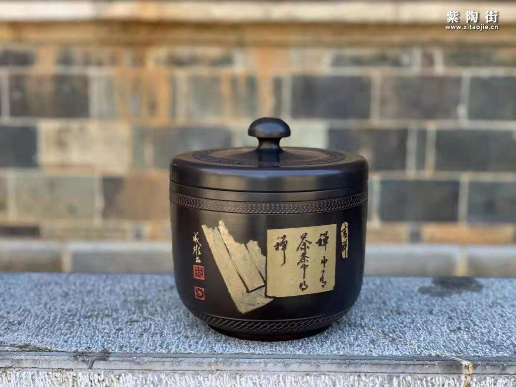 范成雄紫陶茶罐欣赏插图30