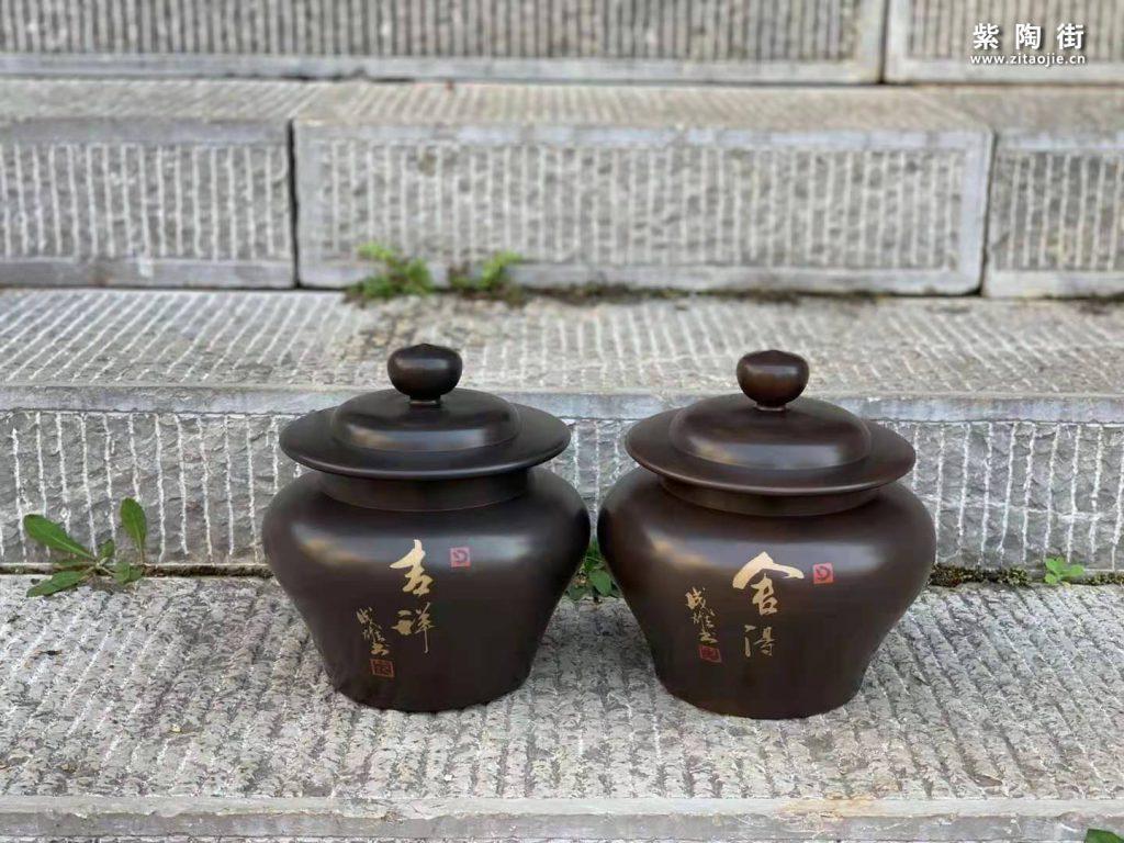 范成雄紫陶茶罐欣赏插图34