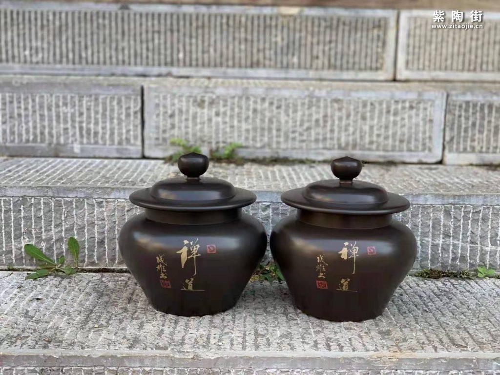 范成雄紫陶茶罐欣赏插图36