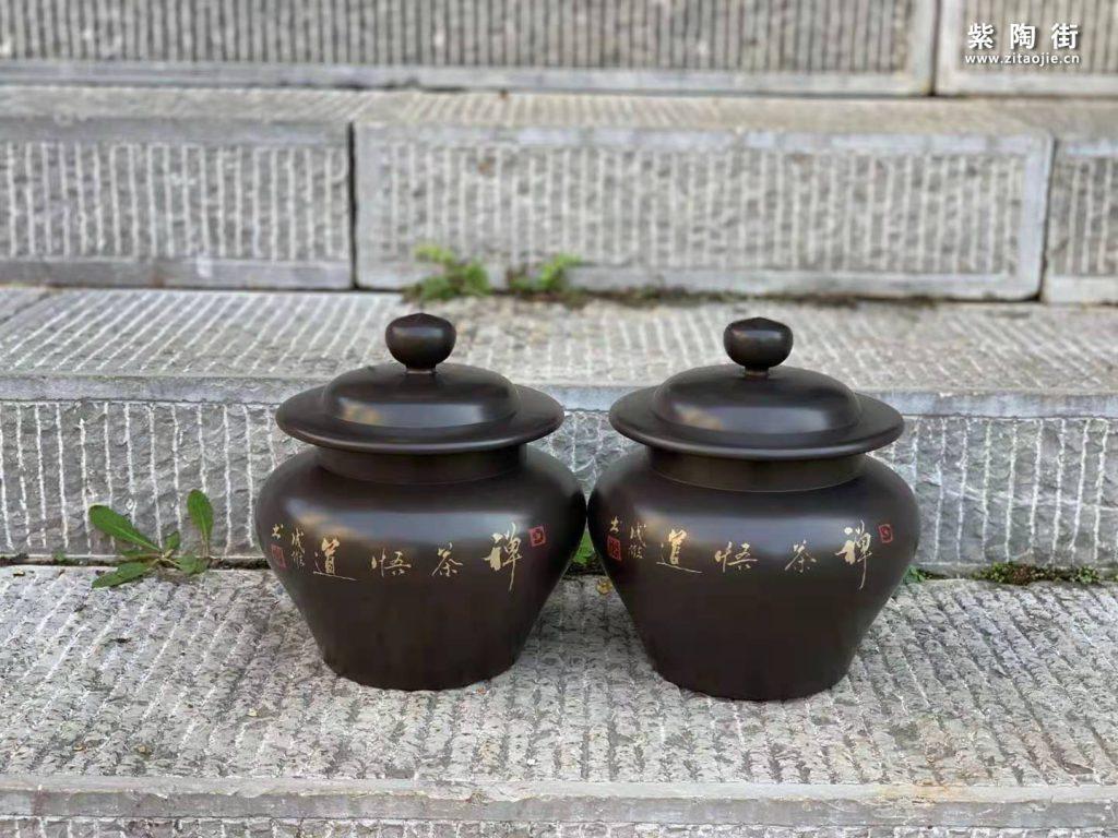 范成雄紫陶茶罐欣赏插图37