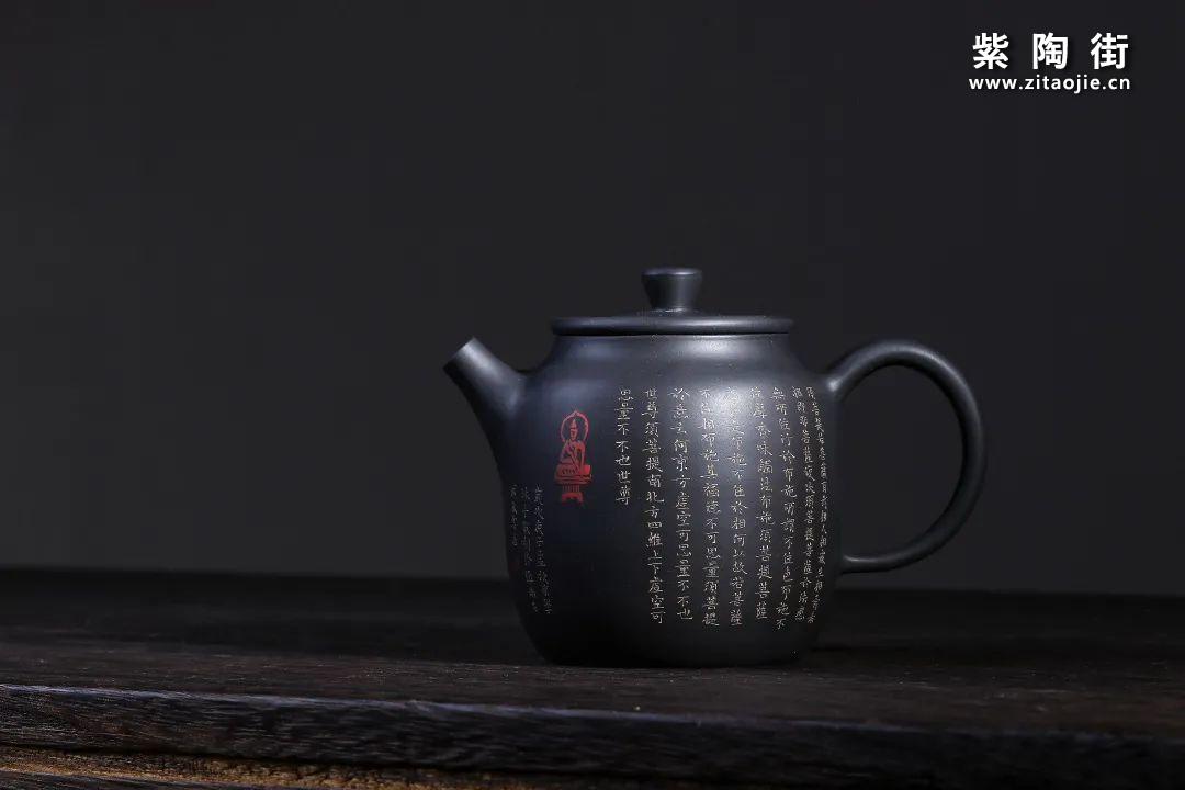 建水紫陶名家陈学作品欣赏插图20