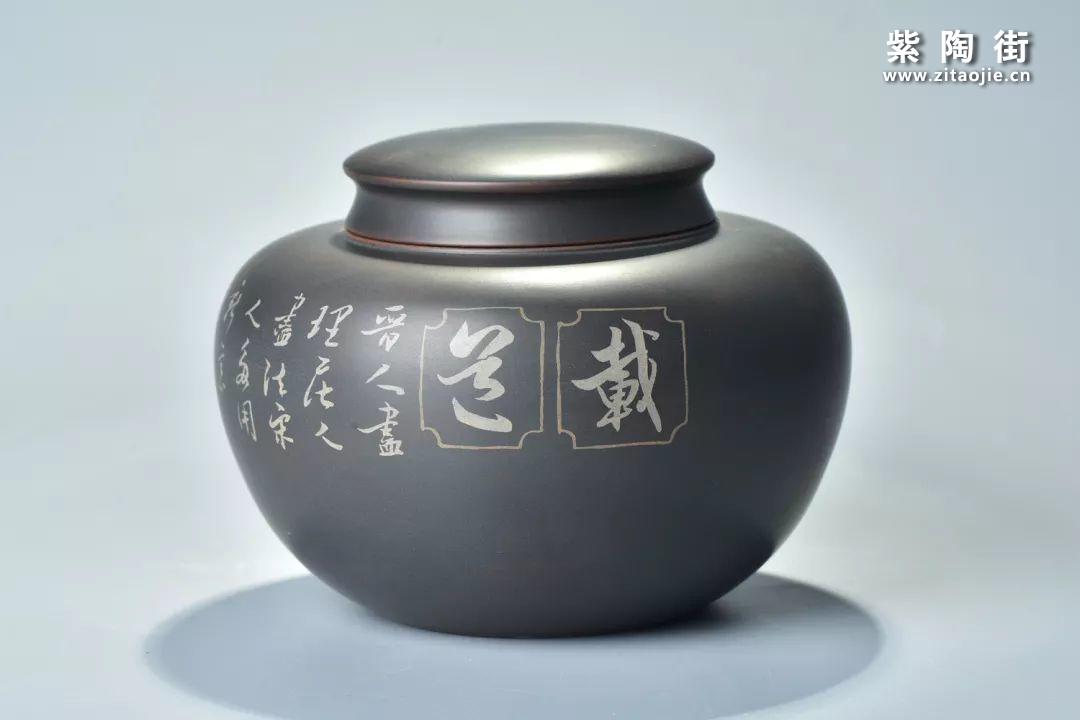 建水紫陶肖卡(尚元)佳作鉴赏插图83