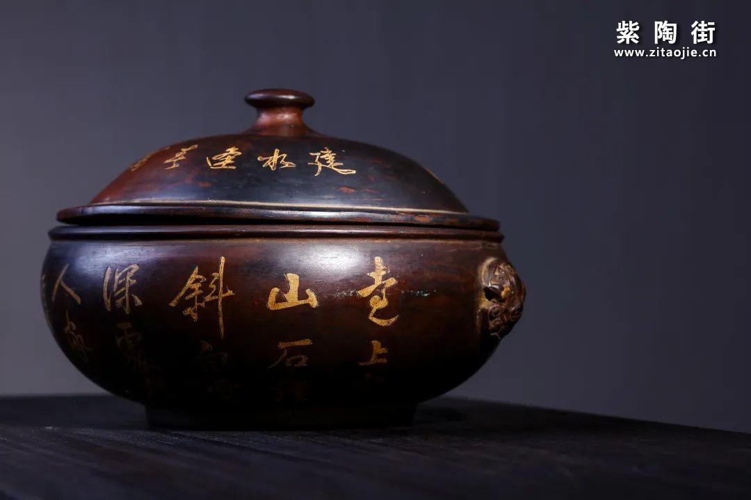 建水紫陶汽锅插图44
