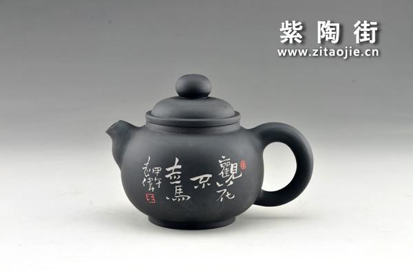 赏壶-王志伟紫陶工作室出品插图18