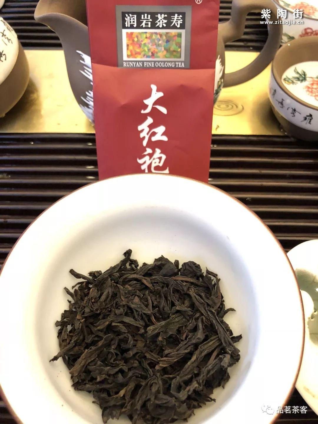 润岩茶寿,您值得喝。插图9