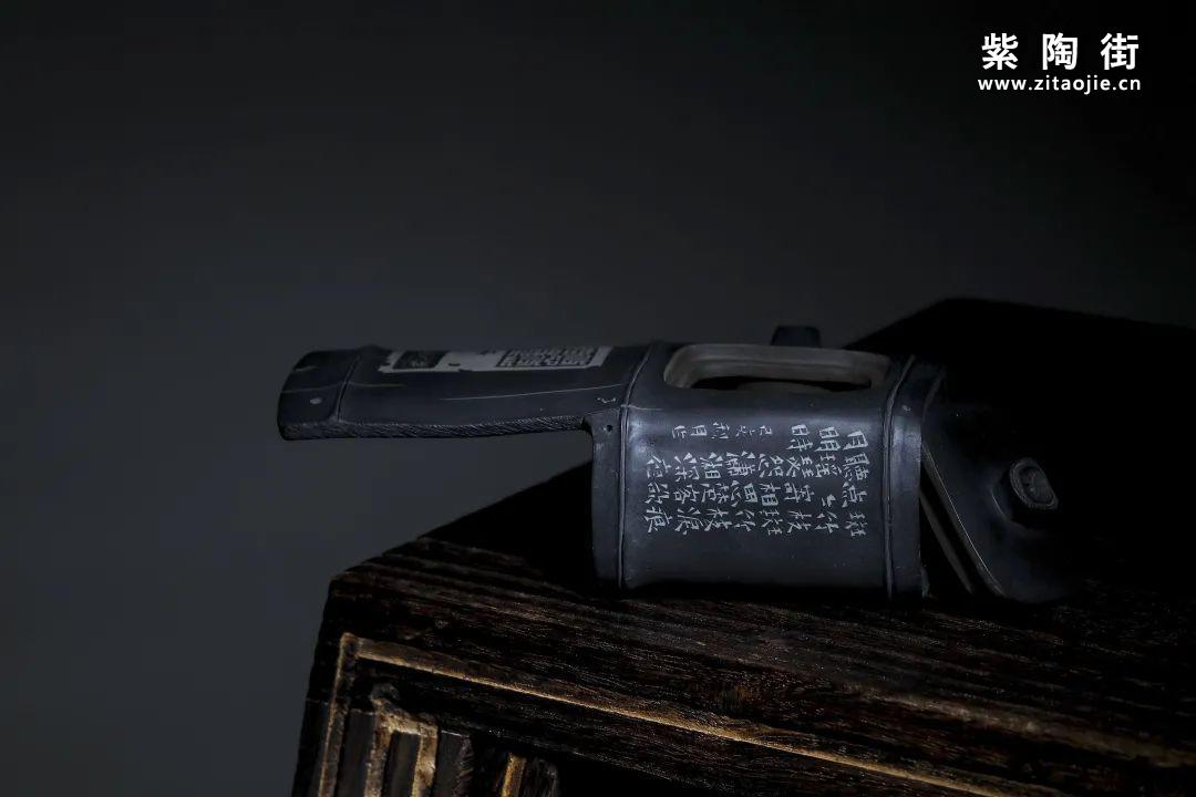 钱权达(朽木)、许洪智合作紫陶作品插图27