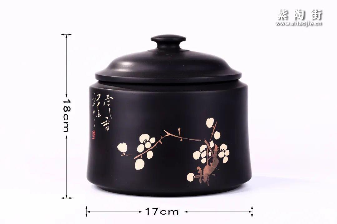 建水紫陶醒茶罐-紫陶街