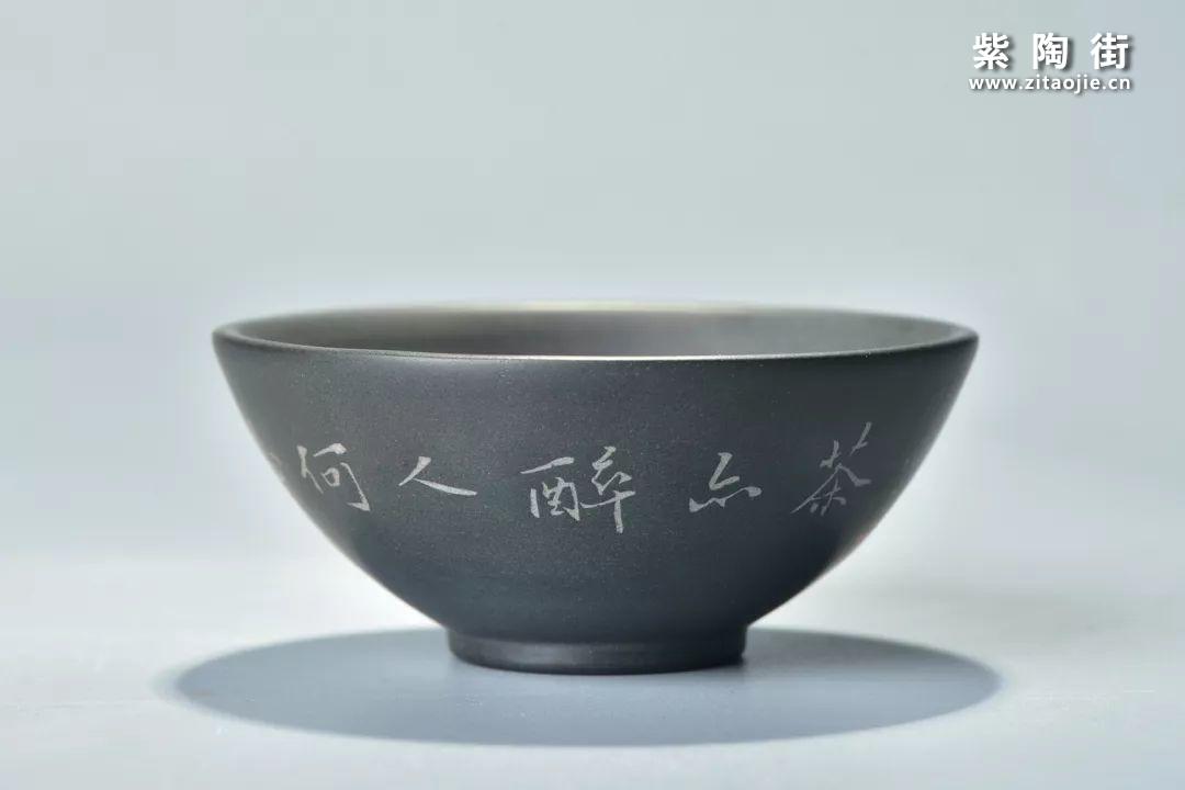 建水紫陶肖卡(尚元)佳作鉴赏插图92
