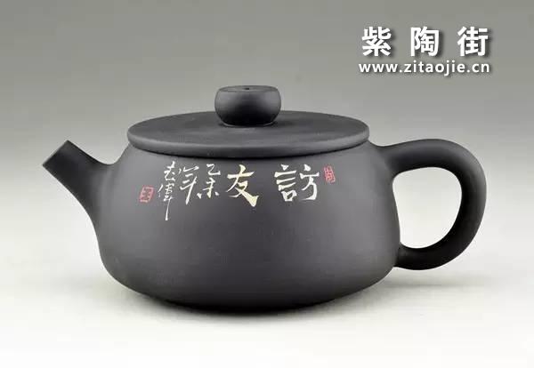 品茶悟人生-王志伟紫陶工作室出品插图14