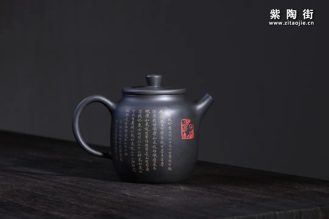 建水紫陶名家陈学作品欣赏插图38