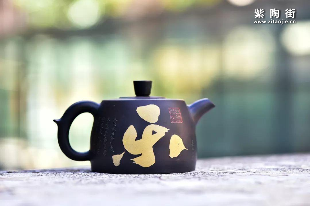 徐长文的残贴紫陶插图8