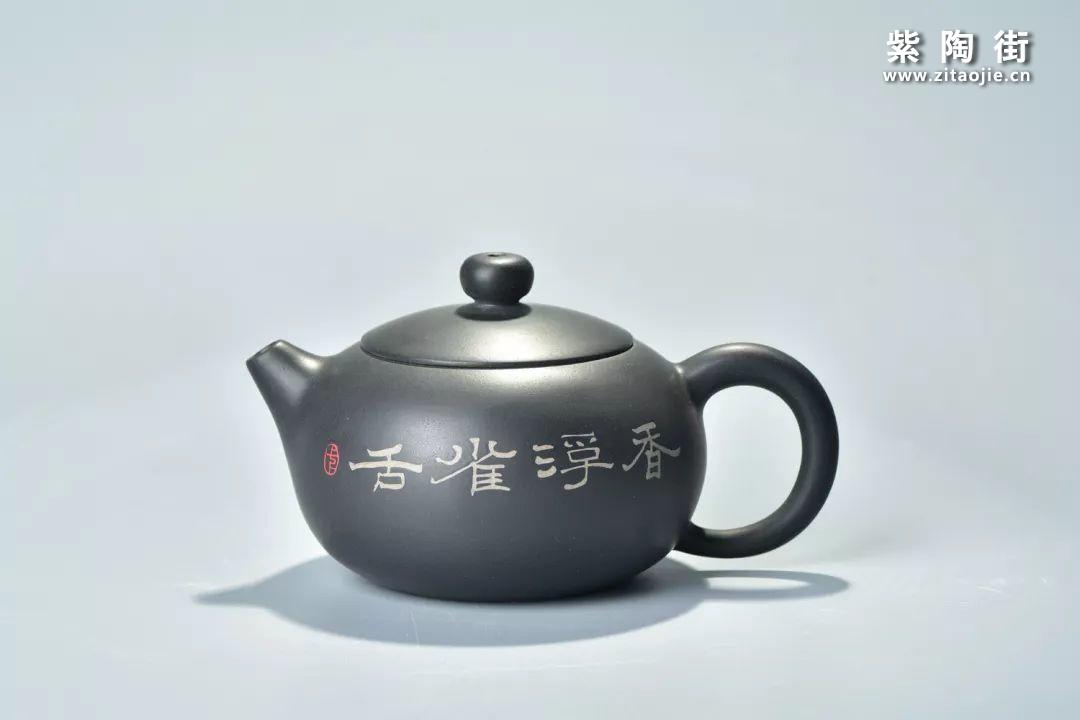 建水紫陶肖卡(尚元)佳作鉴赏插图7