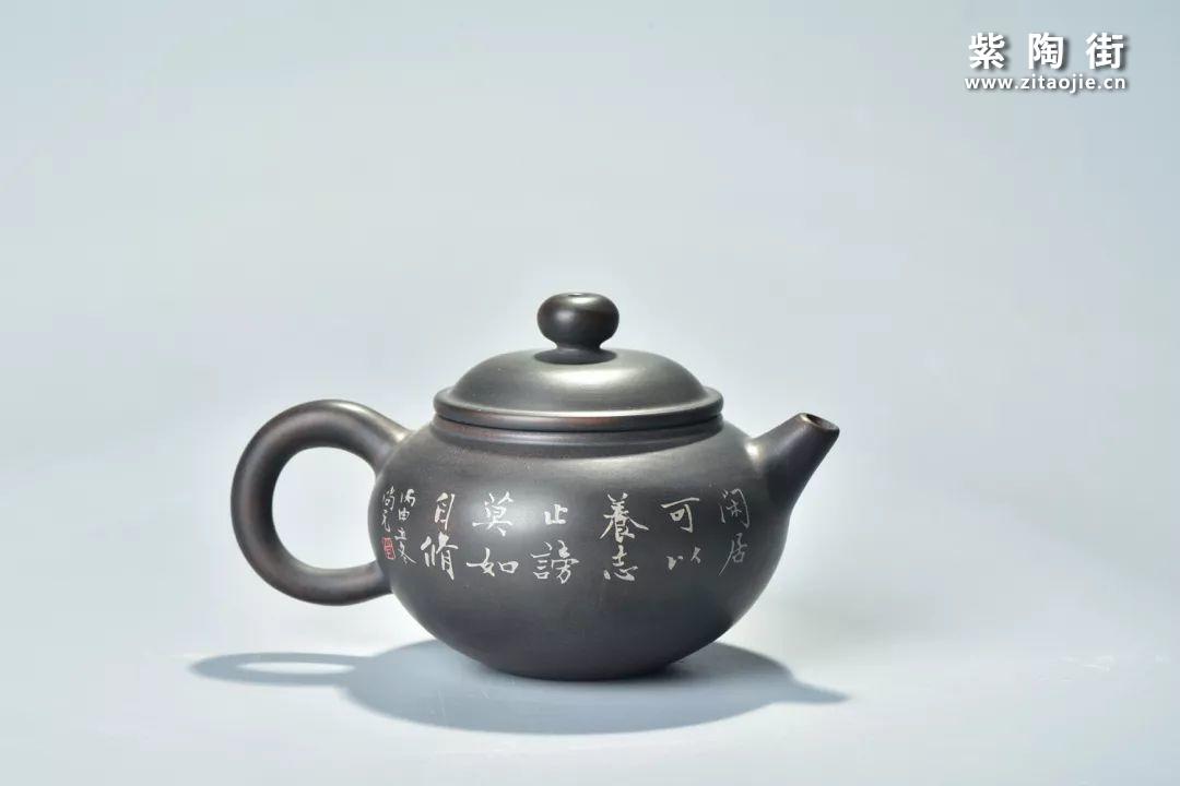 建水紫陶肖卡(尚元)佳作鉴赏插图28